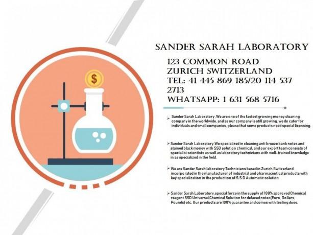 Sander Sarah Laboratory