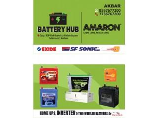 Amaron Battery Distributors Kollam Kottarakkara Karunagappally Punalur Chavara Kadakkal