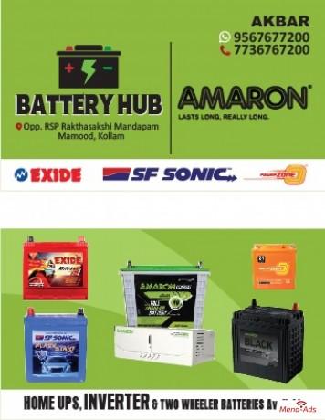 amaron-inverter-battery-dealers-kollam-kottarakkara-karunagappally-punalur-chavara-kadakkal-big-0
