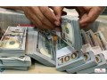 assalamualaikum-we-offer-business-and-personnel-loans-here-small-0