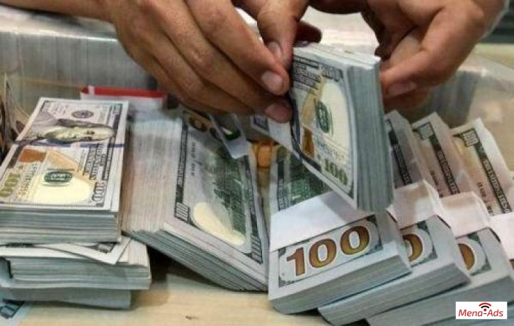 assalamualaikum-we-offer-business-and-personnel-loans-here-big-0