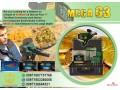 mega-g3-new-metal-detector-technology-small-0