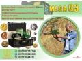 mega-g3-new-metal-detector-technology-small-2