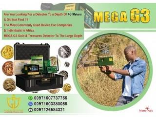 Mega G3 New metal detector technology