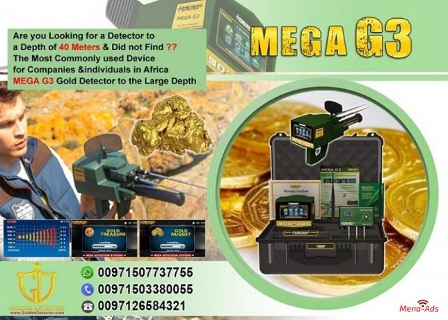 mega-g3-new-metal-detector-technology-big-0