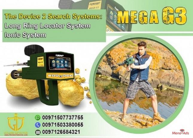 mega-g3-new-metal-detector-technology-big-1