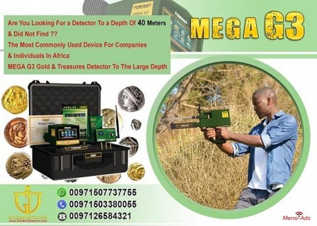 mega-g3-new-metal-detector-technology-big-2