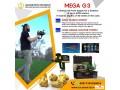 mega-detection-mega-g3-2020-long-range-metal-detector-small-1