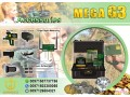 mega-detection-mega-g3-2020-long-range-metal-detector-small-0