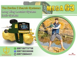 Mega Detection Mega G3 2020 Long Range Metal Detector
