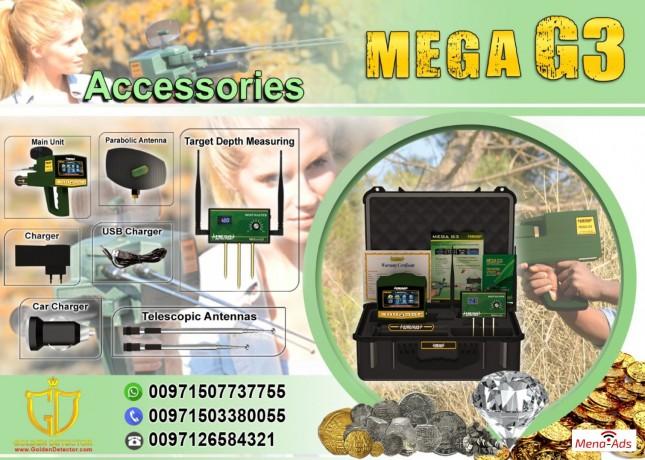mega-detection-mega-g3-2020-long-range-metal-detector-big-0