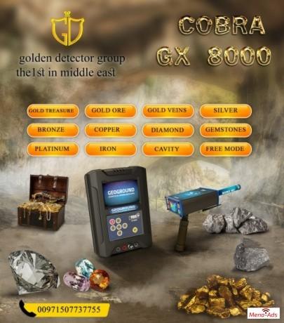 cobra-gx-8000-best-german-metal-detector-2020-big-3