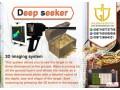deep-seeker-gold-and-metals-detectors-ger-detect-small-2