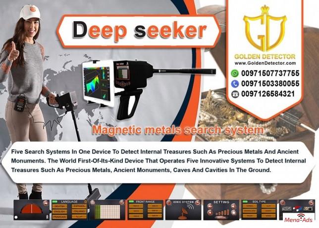 deep-seeker-gold-and-metals-detectors-ger-detect-big-0
