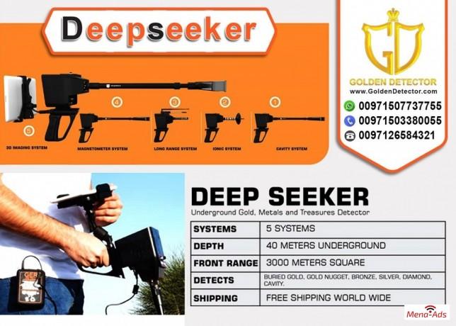 deep-seeker-gold-and-metals-detectors-ger-detect-big-1