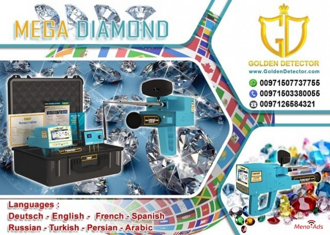 long-range-detector-mega-diamond-locator-big-0