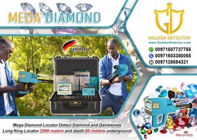 long-range-detector-mega-diamond-locator-big-1