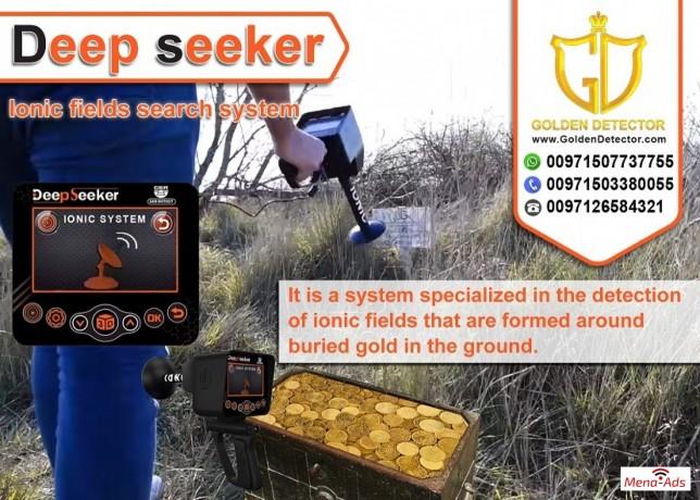 deep-seeker-professional-long-range-metal-detector-big-2