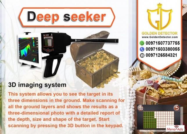 deep-seeker-professional-long-range-metal-detector-big-0