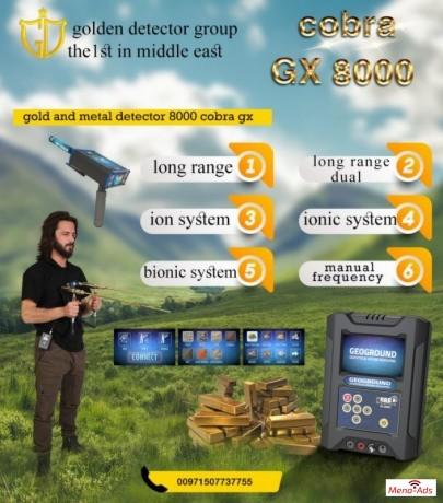 cobra-gx-8000-best-german-metal-detector-2020-big-2