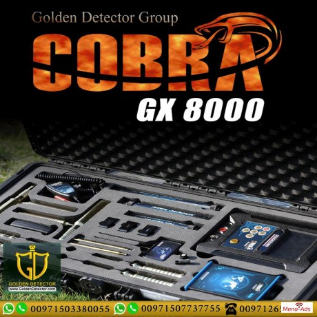 cobra-gx-8000-best-german-metal-detector-2020-big-0