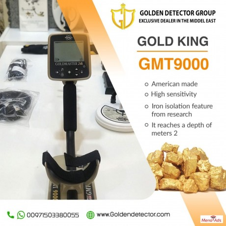 gmt-9000-the-most-powerful-device-for-raw-gold-big-0