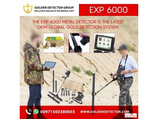 OKM eXp 6000 - Wireless 3d metal detector and ground scanner