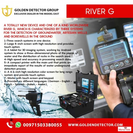 river-g-3-systems-device-water-detector-big-1