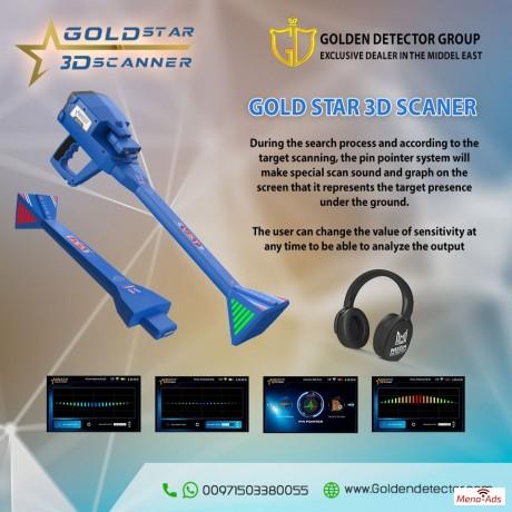 3d-metal-detector-gold-star-big-0