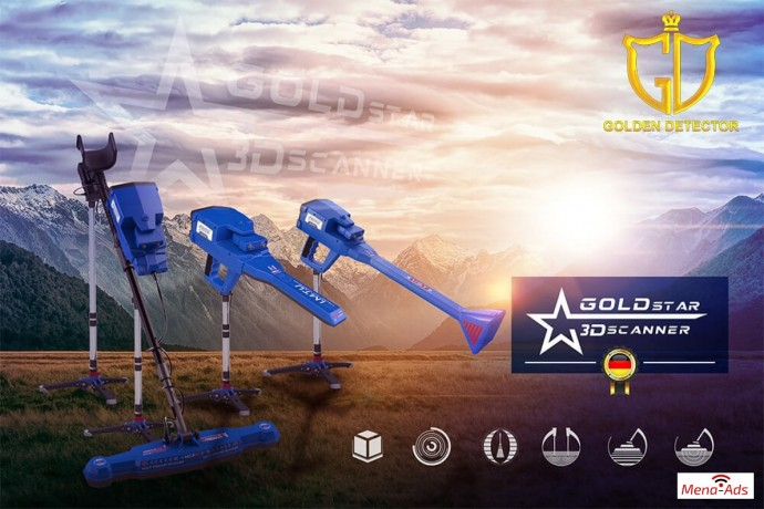 3d-gold-star-ground-scanner-and-metal-detector-with-3d-imaging-system-big-2