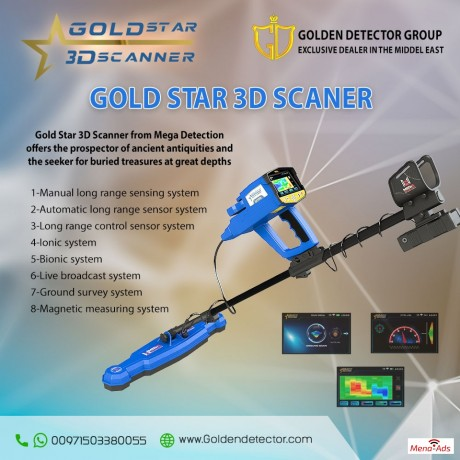 3d-gold-star-ground-scanner-and-metal-detector-with-3d-imaging-system-big-0