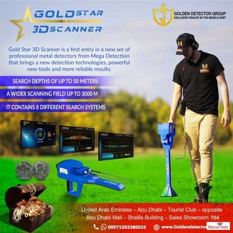 gold-star-3d-scanner-multi-systems-metal-detector-big-1
