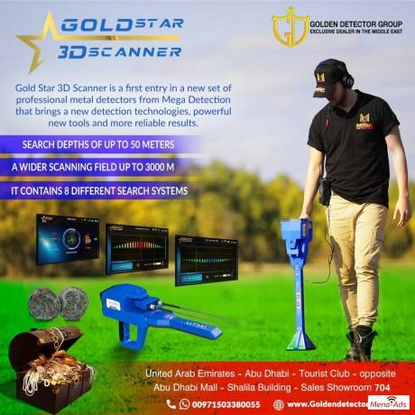 goldstar-3d-scanner-the-best-german-technology-for-metal-detection-big-0