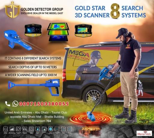 goldstar-3d-scanner-the-best-german-technology-for-metal-detection-big-2