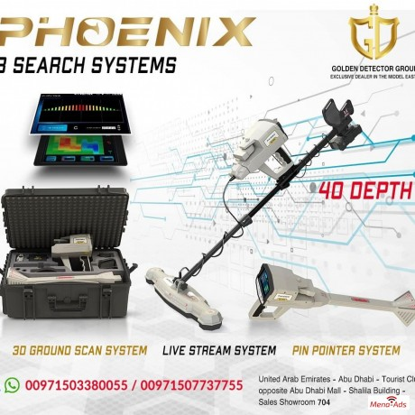 phoenix-3d-ground-scanner-metal-detector-with-new-scan-technology-big-2