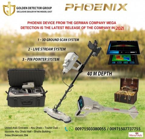 phoenix-3d-imaging-gold-and-metal-detector-big-0