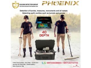 New metal detector 2021 - Phoenix 3d imagining