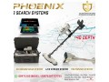 phoenix-3d-ground-scanner-metal-detector-with-new-scan-technology-small-1