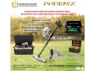 New metal detector 2021- Gold star 3d scanner