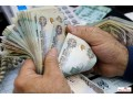 urgent-loan-offer-with-low-interest-rate-apply-now-small-0