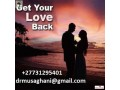 want-your-lover-back-in-glasgow-c27731295401-black-magic-spells-casters-in-glasgow-voodoo-healer-glasgow-physic-healing-glasgow-small-0