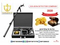 metal-detector-2020-great-king-4s-small-3