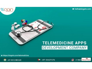 Best Telemedicine App development Company in Egypt | SISGAIN