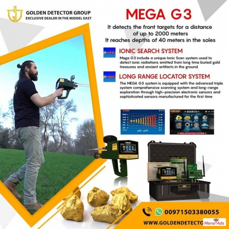 mega-detection-mega-g3-2020-long-range-metal-detector-big-1
