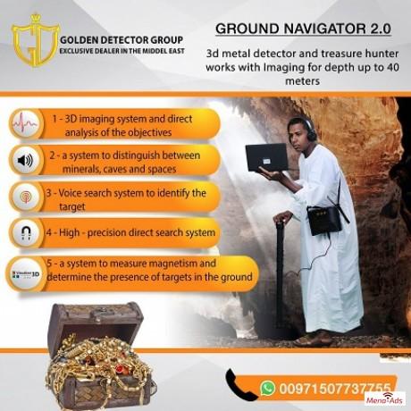 3d-gold-detector-ground-navigator-big-3