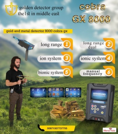 cobra-gx-8000-best-german-metal-detector-2020-big-2