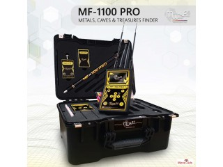 Best Long range Gold Detector MF-1100 Pro