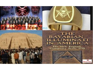 Illuiminate, Illuminati to join +27783434273