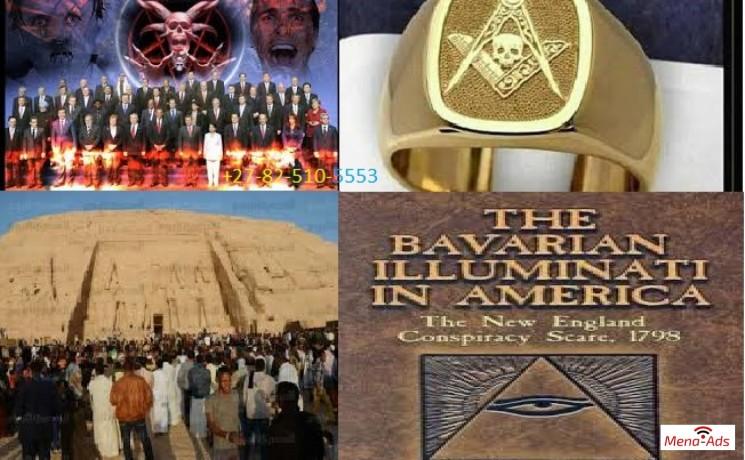 illuiminate-illuminati-to-join-27783434273-big-0