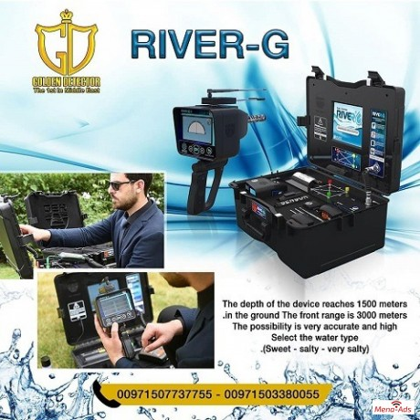 river-g-water-detector-3-systems-big-2